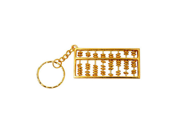 Miniature Brass Abacus Key Chain