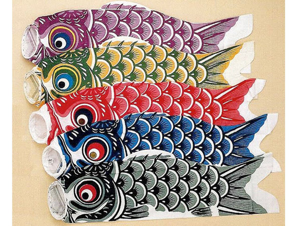 Cotton Koinobori (Flying Carp)