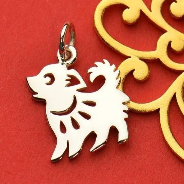 Sterling Silver Chinese Zodiac Charm: Dog