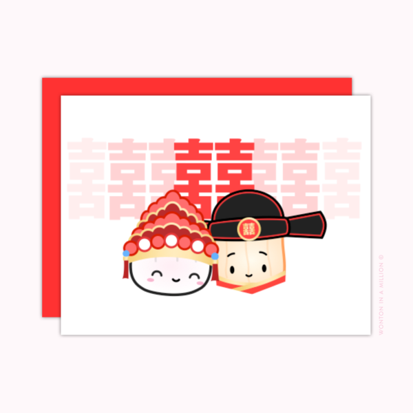 "Wedding Dim Sum Card: ""Double Happiness"""