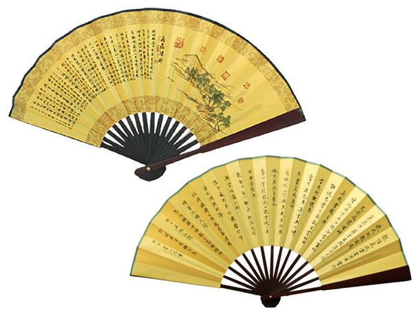 Exquisite gold folding fan with floral pattern and Chinese calligraphy