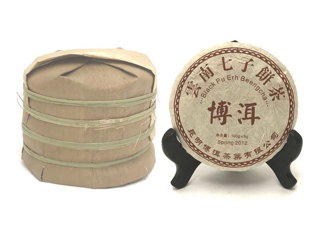 Yunnan Chi Tse Pu Erh Compressed Tea - 100g