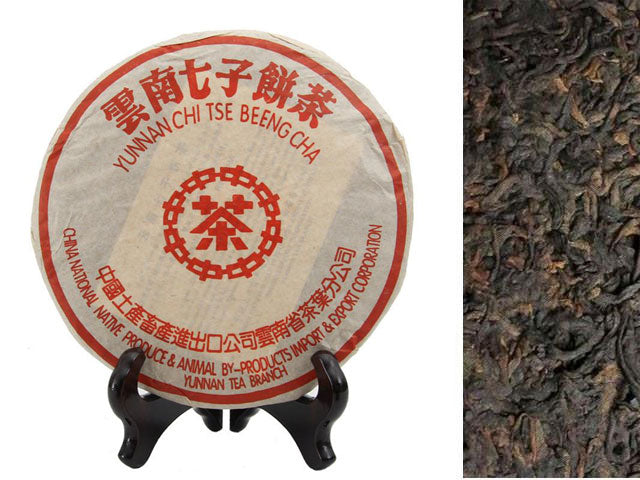 Yunnan Chi Tse Pu Erh Compressed Tea - 226g
