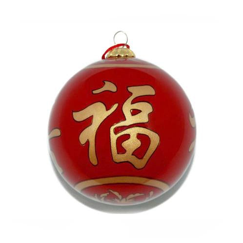 Hand-Painted Glass Ornament, Lucky Chinese Characters
