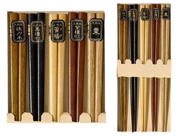 Japanese Chopsticks Set (5 pairs)