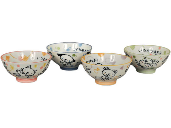 Animal Design Childrens Bowl Set