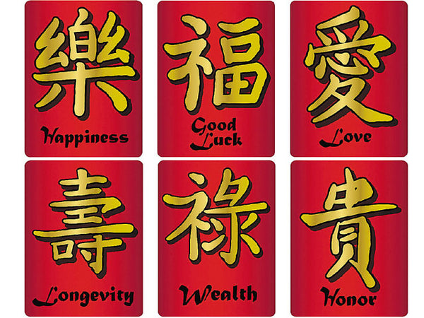 Chinese New Year Posters (Set of 6)