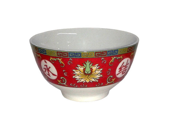 Best Wishes Design Rice Bowl - 4.5 in.