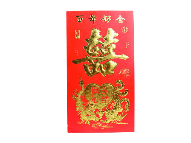 Red Envelope w. Gold Print (Double Happiness for Wedding)