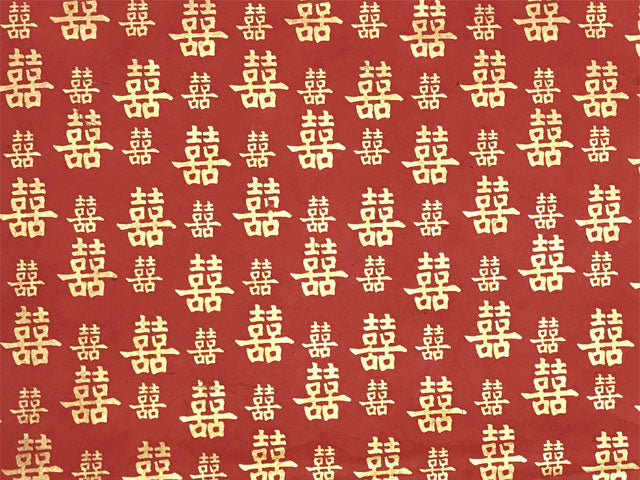 Double Happiness Design Paper - Red