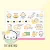 Wonton in a Million Planner Stickers