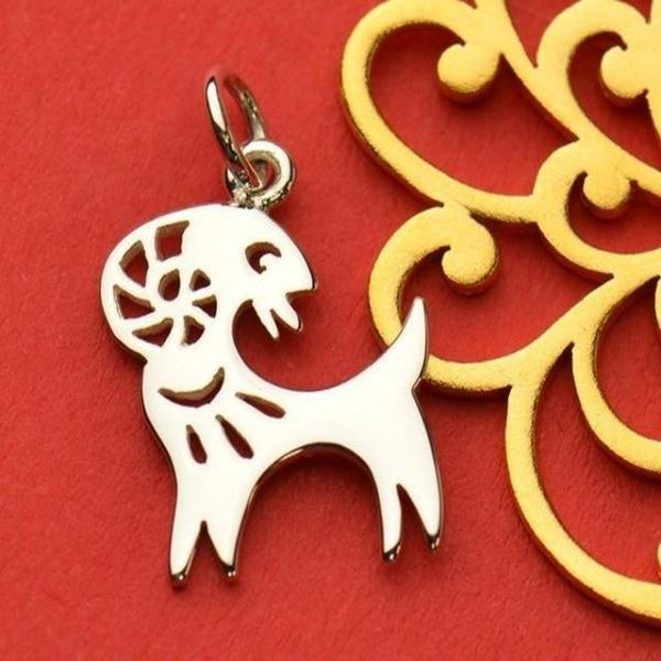 Silver goat charm