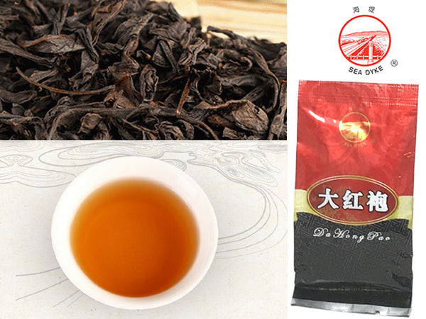 The Big Red Robe / Da Hong Pao Oolong Tea - 40 gram