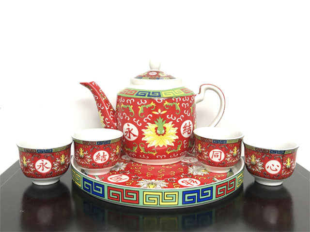 Best Wishes Design Ceramic Tea Set w. Tray