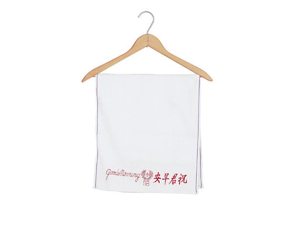 A soft vintage white towel with red Good Morning in English and Chinese embroidery