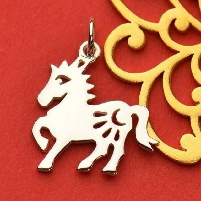 Sterling Silver Chinese Zodiac Charm: Horse