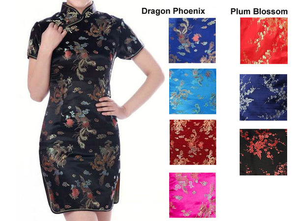 Short Sleeves Brocade Mandarin Dress- Knee Length
