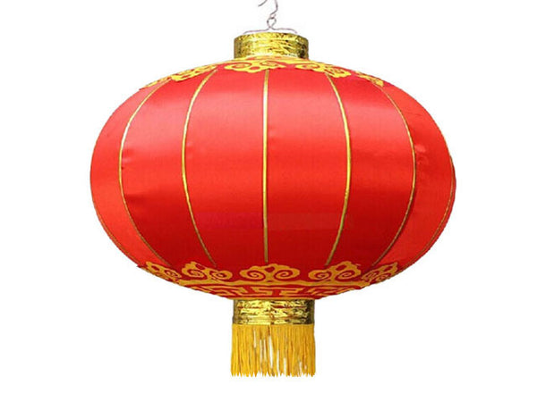 Traditional Chinese Red Satin Lantern