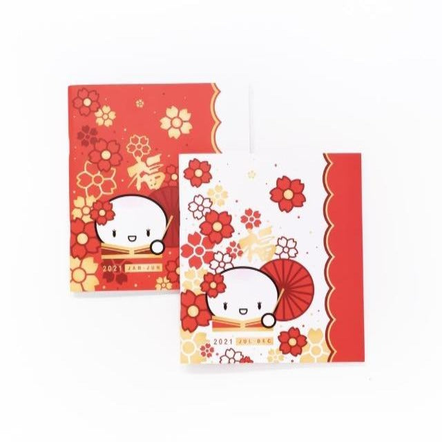 2021 Planners - Lucky (Set of 2)