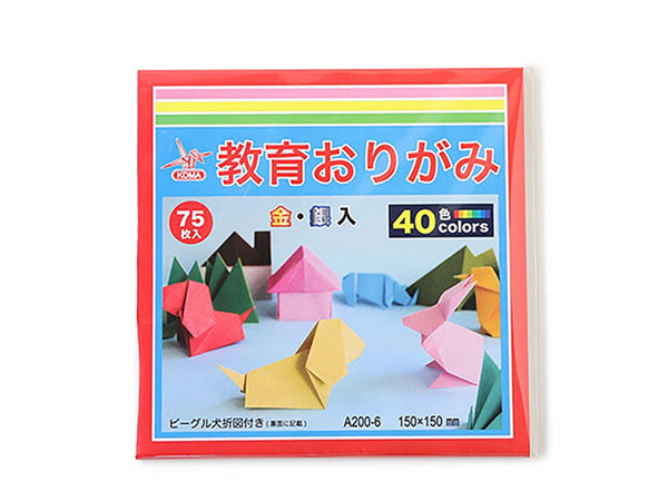 Assorted Solid Color Origami Paper - 6""