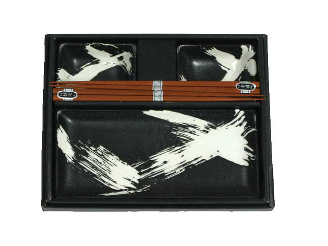 Brush Stroke Sushi Set for Two