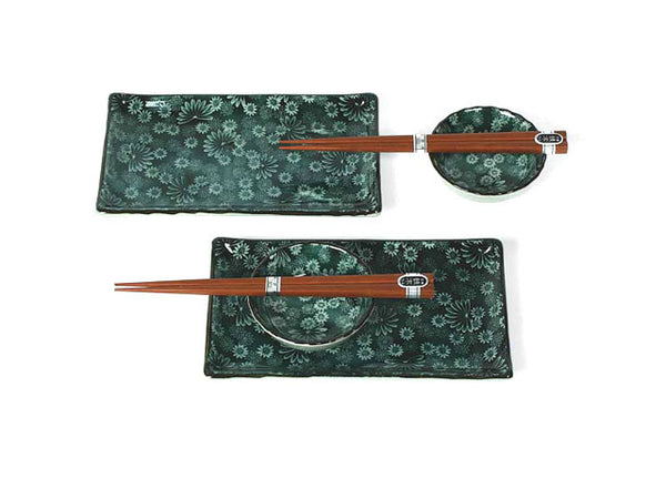 Antique Green Floral Sushi Set for Two