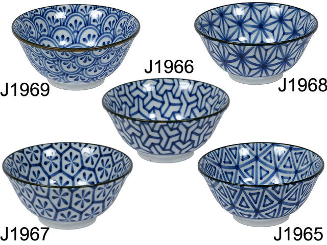 Blue on White Monyou Collection Donburi Bowls - 6 inches***