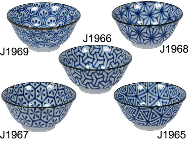 Blue on White Ceramic Donburi Bowls - 6 inches