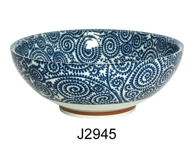 Blue on White Design Serving Bowl - 8.25""