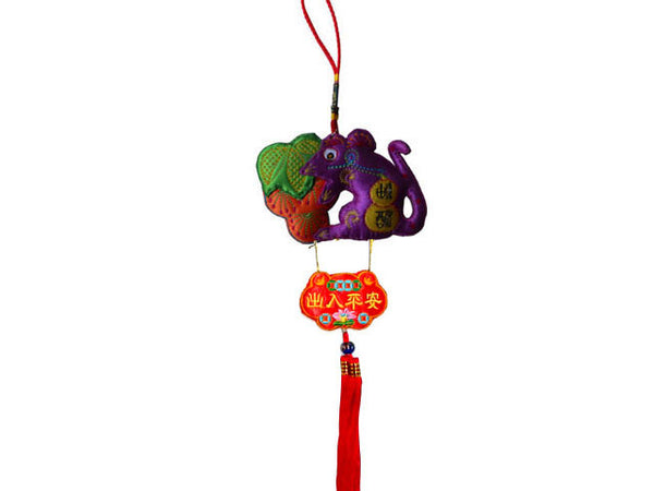 Chinese Zodiac Ornament