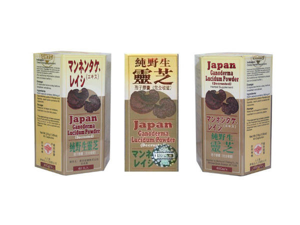 Japan Ganoderma Lucidum Powder (Decrusted)