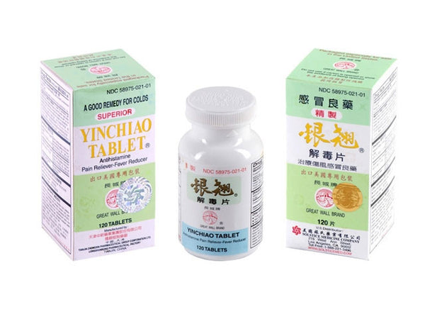 Yin Chiao Tablets - (120 Sugar Coated Tablets )