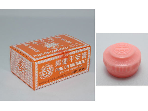Ping On Ointment ( Out of Stock )