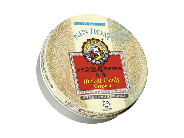 Nin Jiom Herbal Candy - Original