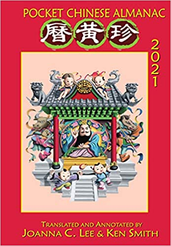 Pocket Chinese Almanac 2021 cover
