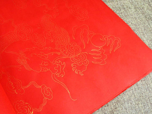 Red Color Rice Paper w. Dragon & Phoenix Print