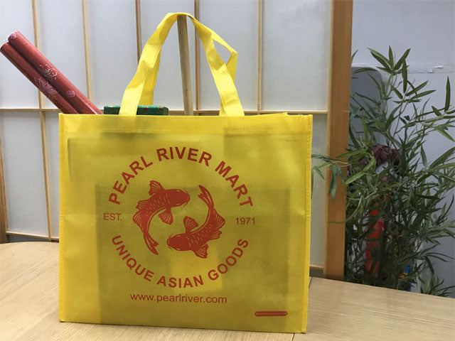 Pearl River Mart - Non Woven Tote Bag (Receive 1 for free with order $88.00 & over )
