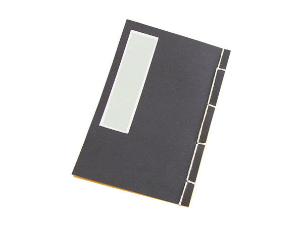Classic Chinese Notebook - 4.25 in. x 6.5 in.