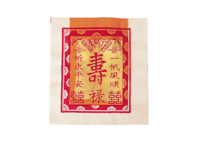 Tea Paper / Joss Paper  W. Red Print (11 in. x 12 in.)