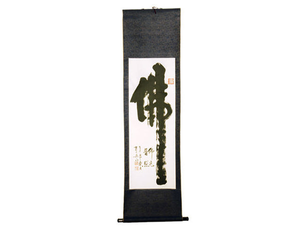 Hand-Painted Chinese Scrolls - Calligraphy (Single)