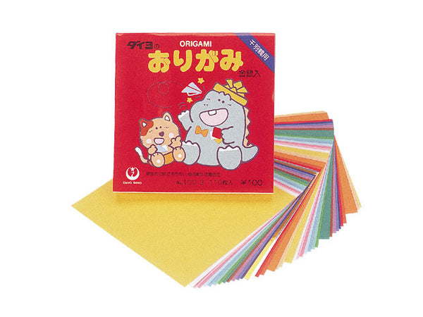Assorted Solid Color Origami Paper - 4 in.