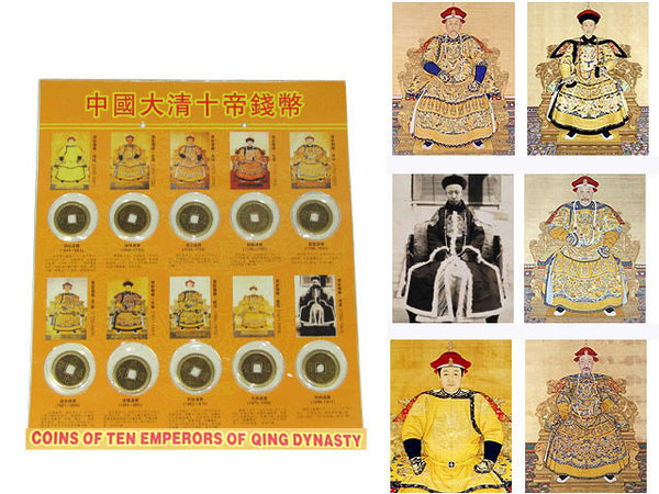 Qing Dynasty Coin Set w. Emperors List (Set of 10 Coins)