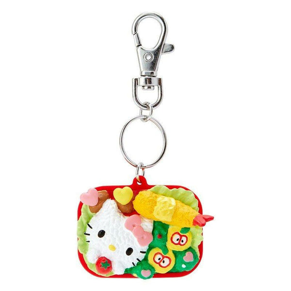 Sanrio Lunch Box Keychain