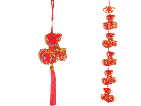 Chinese Zodiac Animal Ornament - Red Dog
