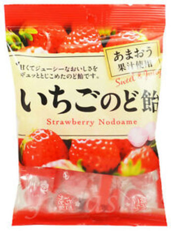 Pine Konayuki Nodoame Strawberry Candy