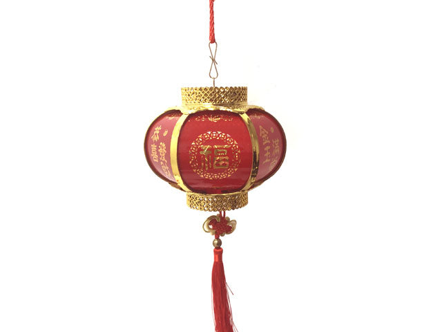 Red Lantern with LED Light -  6""