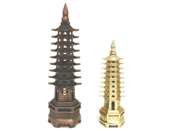 Chinese Classic Pagoda Tower - Cast Metal