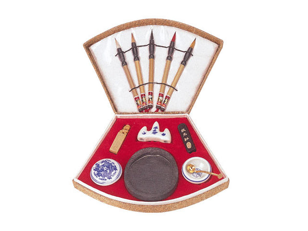 Chinese Calligraphy Set - Fan Shape Box