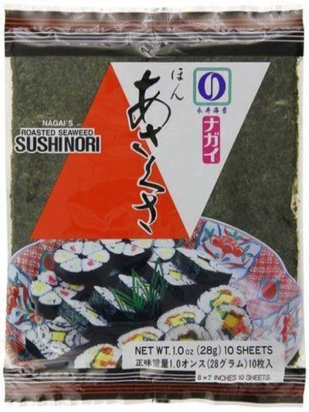 Package of sushi nori or seaweed strips