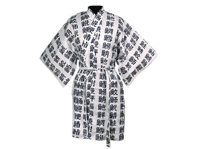 Cotton Print Robe - Thigh Length